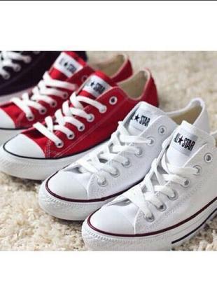 Converse Кеды мужские и женские все цвета, низкие и высокие