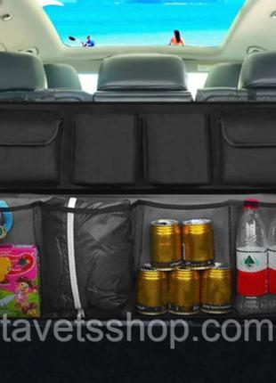 Органайзер на спинку сидения для багажника держатель чехол сумка