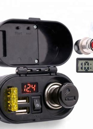 USB мото зарядка на руль WUPP, легкозйомний 4 В 1 (ПРИКУРЮВАЧ ...