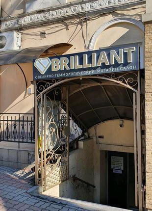 Экспертиза диагностика и оценка бриллиантов