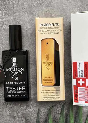One million тестер 65мл, парфум