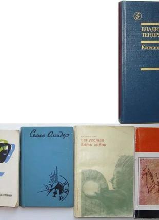 Книги. Комплект