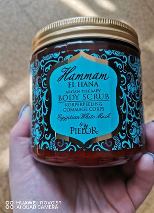 Скраб для тела Pielor Hammam