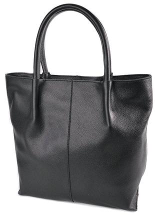 Жіноча шкіряна сумка М72