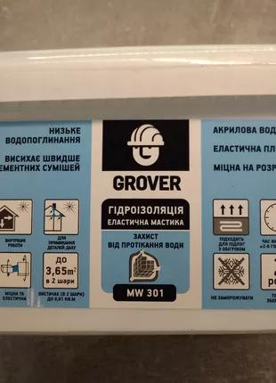 Мастика гідроізоляційна Grover MW 301 4 кг