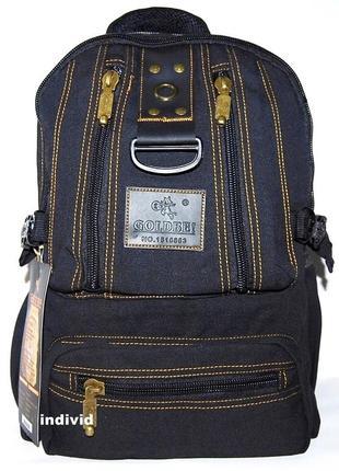Черный мужской рюкзак голд би. портфель gold be. городская сум...