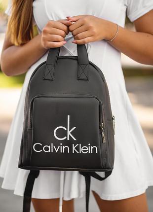 Женский черный рюкзак из матовой экокожи, рюкзак на каждый день