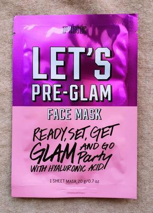 Тканевая маска для лица Victoria's Secret с гиалуроновой кислотой