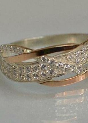 Серебряное кольцо с золотыми вставками 173к