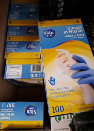 Нитриловые перчатки, L