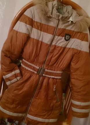 Куртка зимняя..холлофайбер