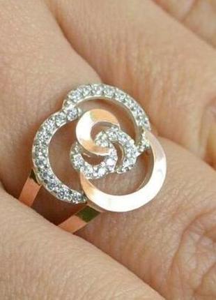 Серебряное кольцо с золотыми вставками 168к