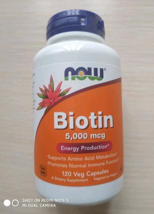 Биотин 5000 мкг, 120 шт, США, NOW, Biotin,айхерб