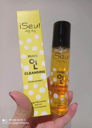 Гидрофильное масло для очищения кожи лица