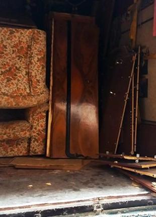 Вывоз хлама. Утилизация старой мебели из квартир и офисов