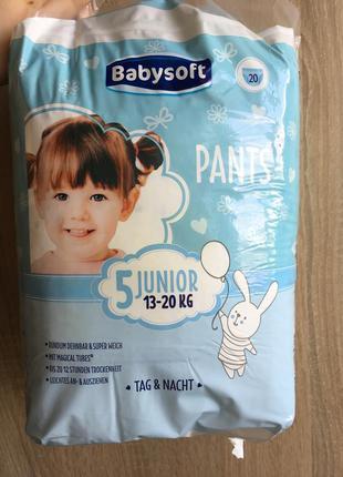Подгузники трусики babysoft