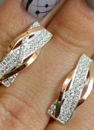 Серебряные серьги со вставками из золота 173с