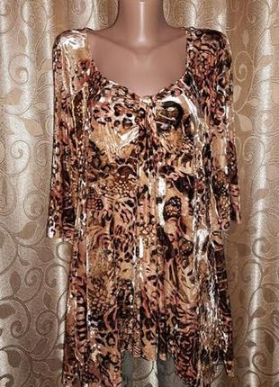 🌺🎀🌺красивая женская кофта, джемпер, блузка батального размера ...