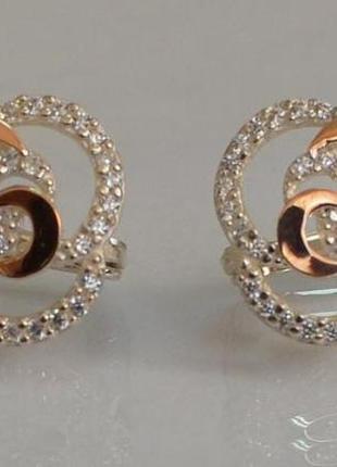 Серебряные серьги со вставками из золота 168с
