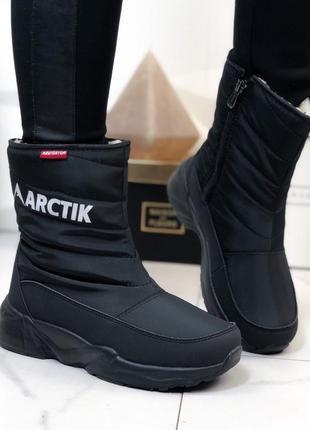 ❤ женские черные зимние дутики угги валенки ботинки сапоги бот...