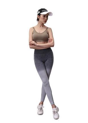 Спортивный костюм женский для спорта, йоги, фитнеса омбре серый