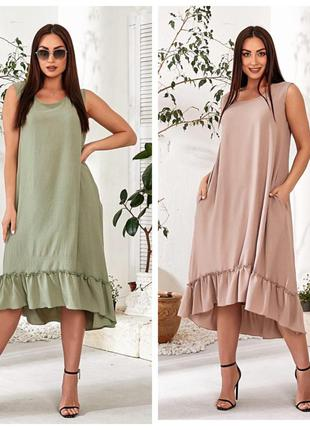 Платье 👗 свободного стиля. 48-58р