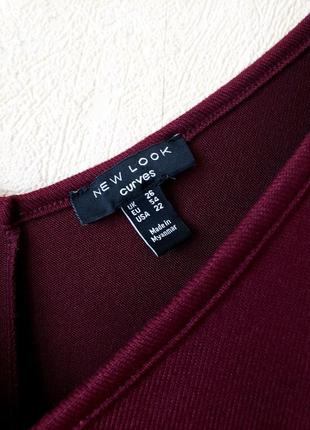 Новый удлиненный стречевый  джемпер оттенка марсал new look cu...