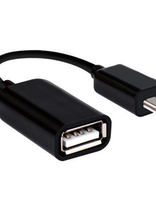 Micro USB OTG кабель Micro USB адаптер (переходник MicroUSB ОТГ у
