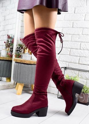 ❤ женские бордовые зимние высокие сапоги ботфорты ботильоны на...
