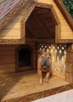 Будка вольер деревянный для собаки с декоративной резьбой, Одесса