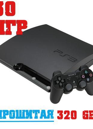 Playstation 3 SLIM 320GB + 30 Игр, Прошитая плейстейшн, Гарантия.