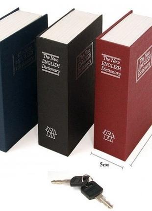 Книга сейф Английский словарь. Книга сейф в ассортименте. Подарки