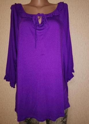 Красивая женская трикотажная кофта, блузка 20 размер bhs