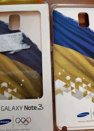 Чехол Samsung для N9000 Note 3-флаг Украины Оригинал!