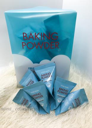 Скраб от Etude House Baking Powder Crunch Pore Scrub