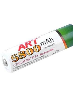 Аккумулятор 18650, ART, 5800mAh, белый