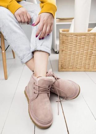 Женские ботинки ugg ( зима)