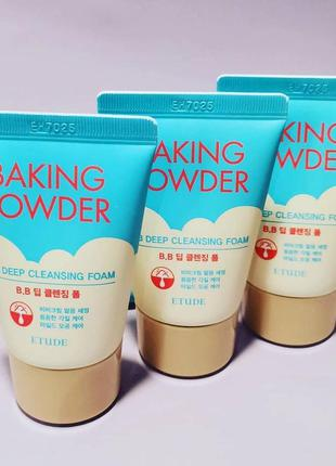 Пенка для умывания и глубокой очистки baking powder bb deep cl...