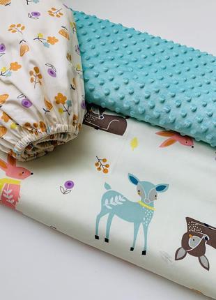Комплект в кроватку плед одеяло + простынь