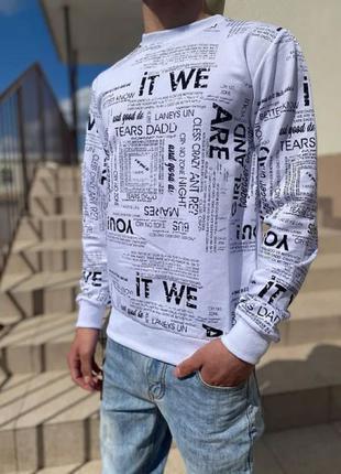 Модный мужской белый свитшот с надписями, мужская легкая толстовк