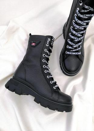 Женские кожаные ботинки, зима, 2 комплекта шнурковв
