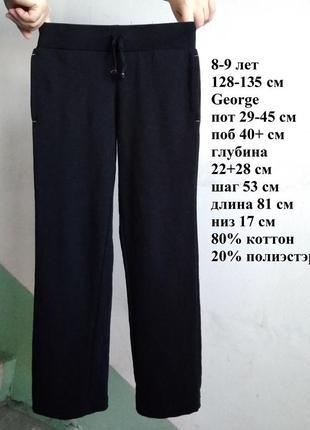8-9 лет 128-135 см фирменные черные спортивные штаны брюки с н...