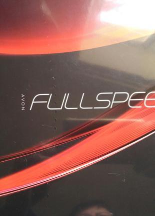 Парфумно-косметический набор для мужчин Avon Full Speed