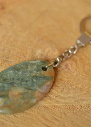 """Брелок для ключей с натуральным камнем """"яшма"""""""