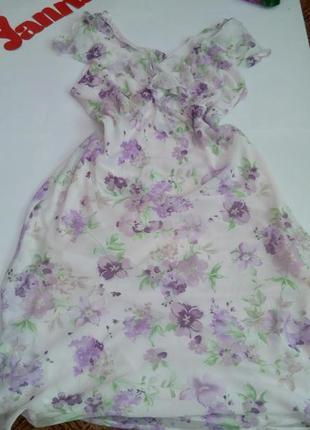 Платье сарафан в пол 54 размер бюстье коктейльное принт скидка...