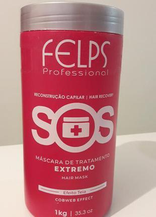 Ботокс для волос FELPS SOS