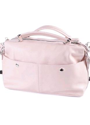 Жіноча шкіряна сумка М52