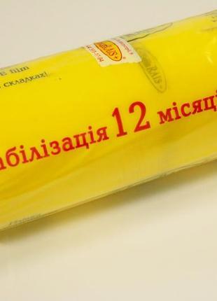 Стабілізована поліетиленова плівка