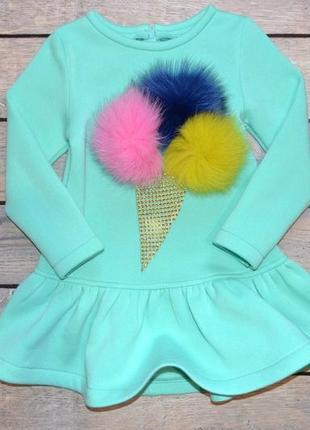 """✅ обалденное теплое платье для девочки """"мороженко"""" мороженое"""