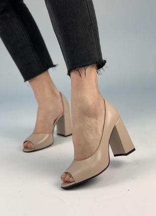 Открытые кожаные туфли бежевый цвет
